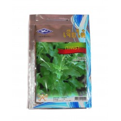 Thai Holy Basil (red) seeds